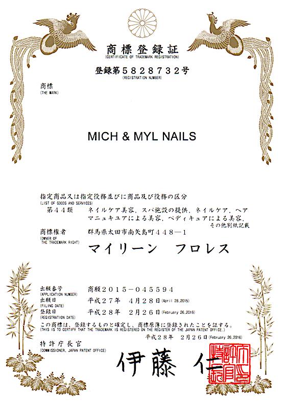Japan Trademark
